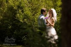 559ea6fe26eec_20150610-wedding-alisa-roman-DSC_5143